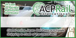 ACP Rail - Rail Passes Japan