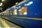 Overnight train Hokutosei