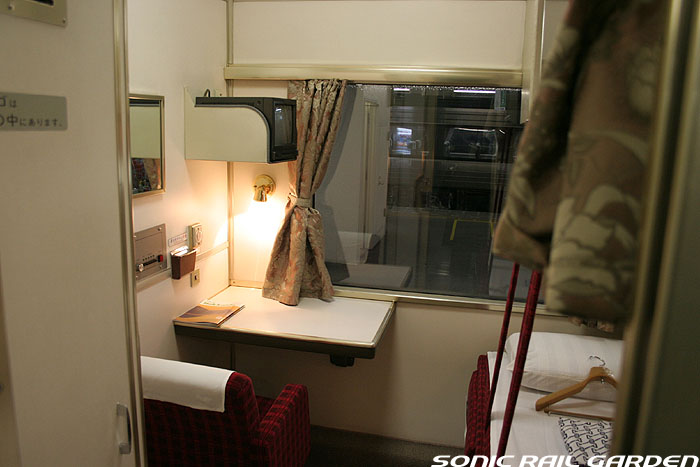Overnight train Hokutosei