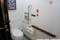 Sanitary space of Isaburo and Shinpei