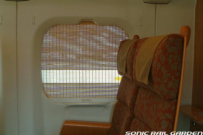 Kyushu Shinkansen 800 series
