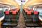 Narita Express Green seat