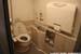 Tohoku Shinkansen E2 series sanitary space