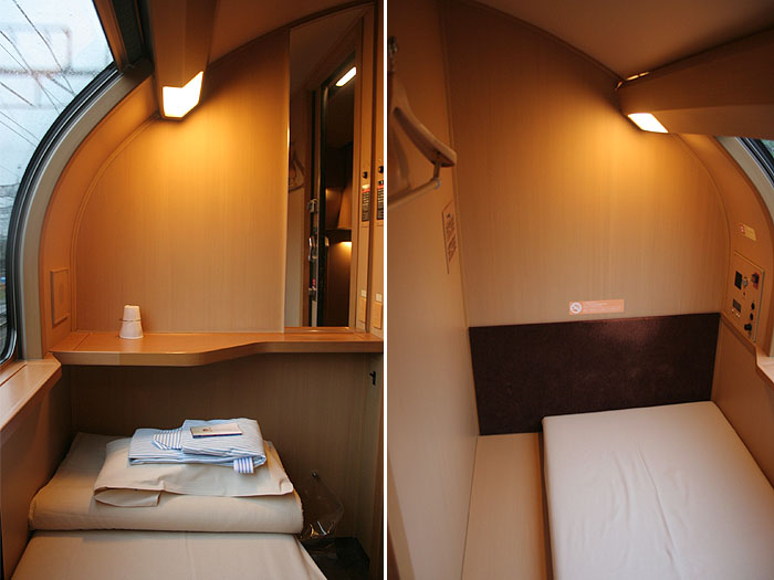 Overnight Train To From Tokyo And Izumoshi Via Okayama