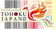 Ganbaro Tohoku