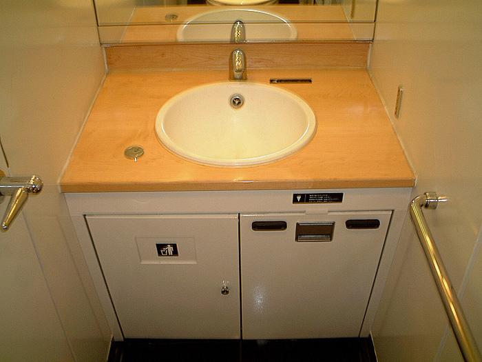Midori 787 series sanitary space
