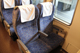 Kounotori 287 series Ordinary seat
