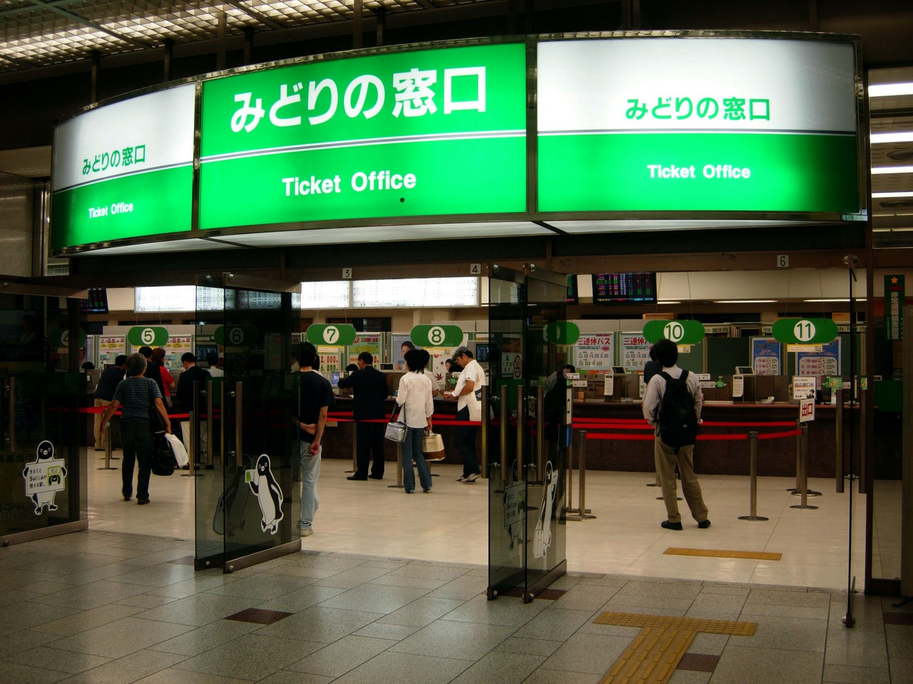 How to reserve a seat of Japan Railway trains. How about online reservation available?