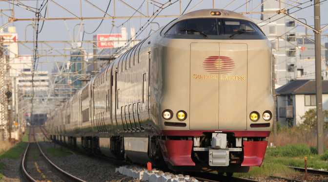 Overnight train to/from Tokyo and Izumoshi via Okayama, Sunrise Izumo. JR Pass user can take with no extra charge!
