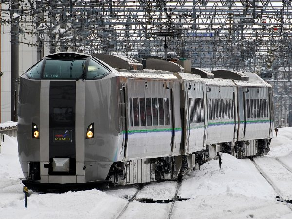 Access to/from Sapporo and Asahikawa. Limited Express Kamui / Lilac