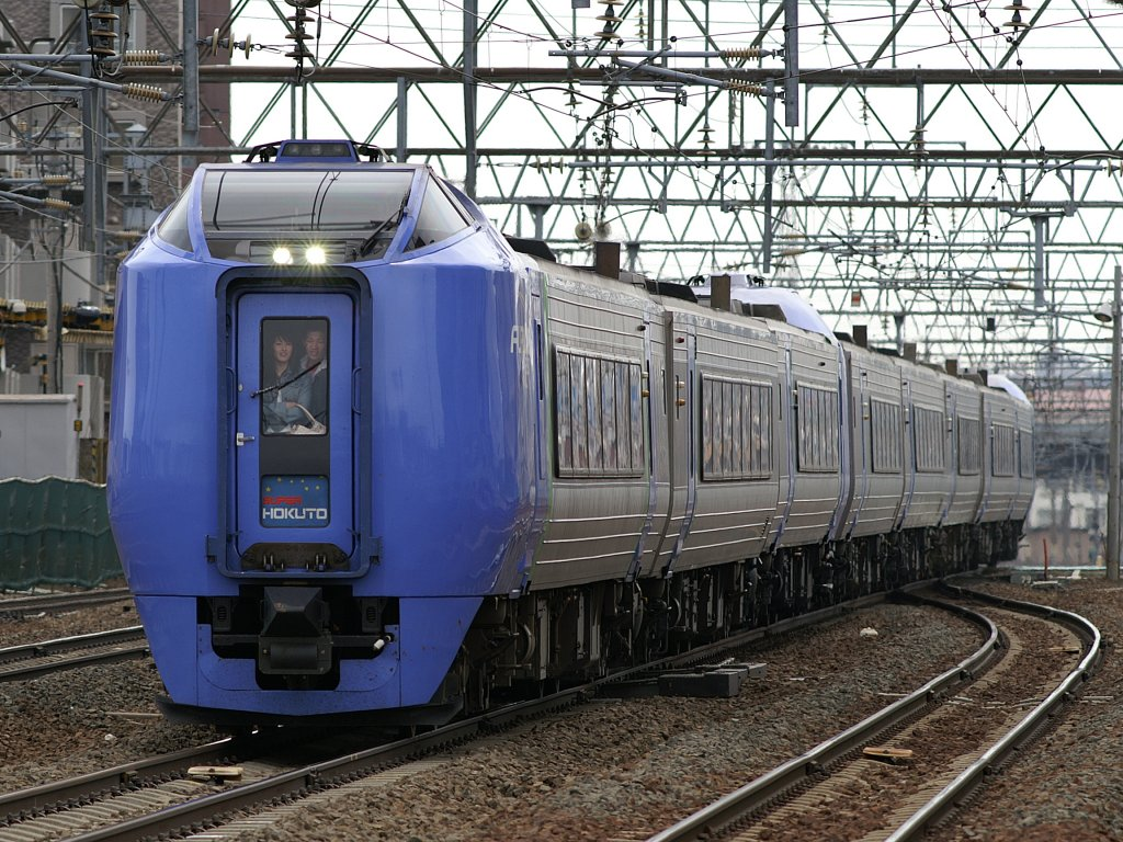 Access to/from Sapporo and Hakodate. Limited Express Super Hokuto