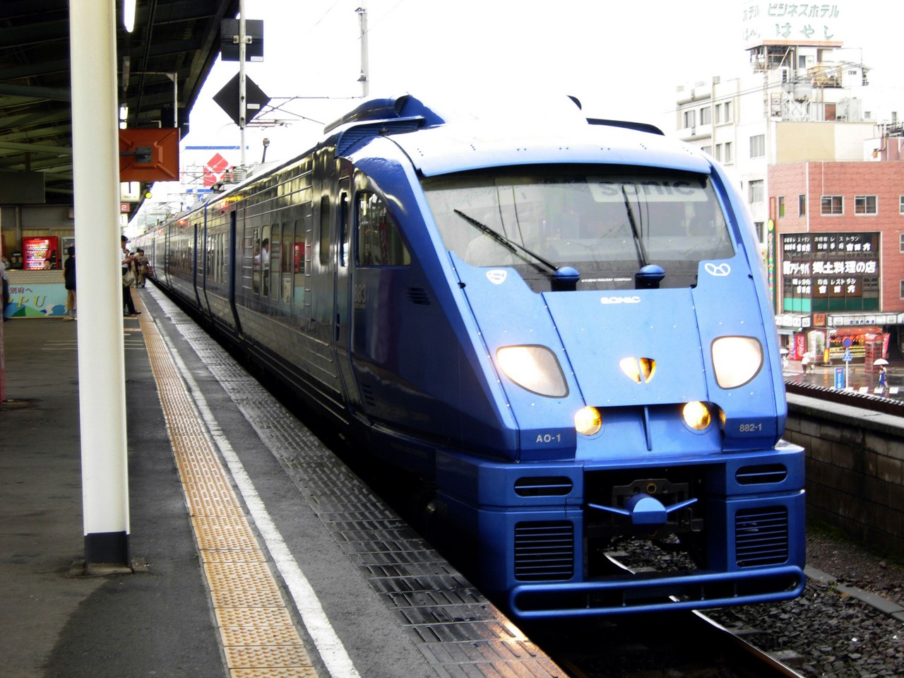 Access to Oita and Beppu from Fukuoka (Hakata). Limited Express Sonic