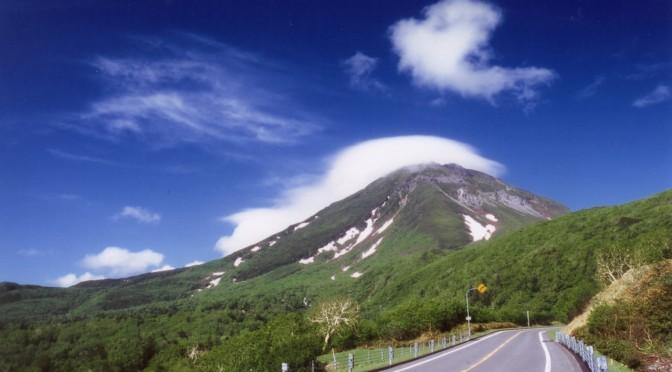 How to access Shiretoko peninsula, Hokkaido