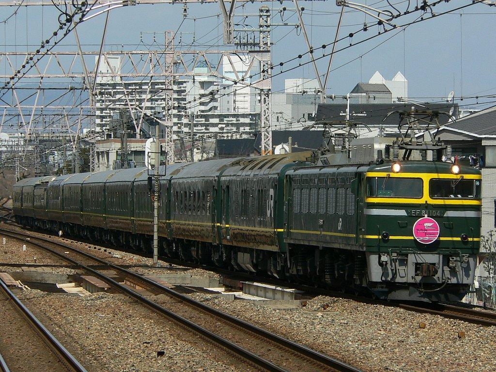 Overnight Express Train Twilight Express, most popular overnight train between Osaka and Sapporo