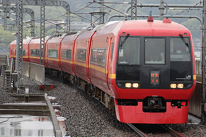 Direct access to Nikko and Kinugawa Onsen from Shinjuku, Limited Express Nikko and Kinugawa