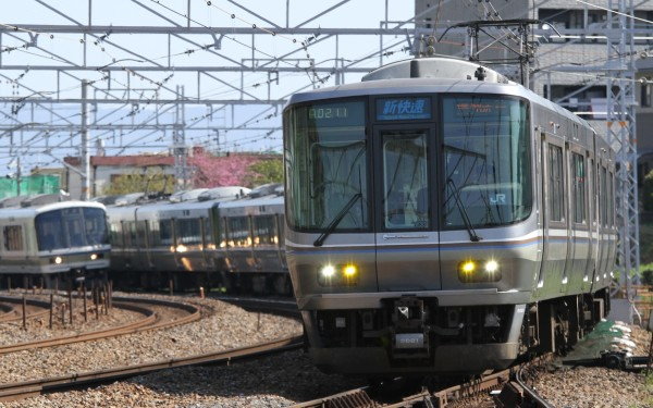 Most convenient and the fastest train among Osaka, Kyoto and Kobe. Special Rapid Service