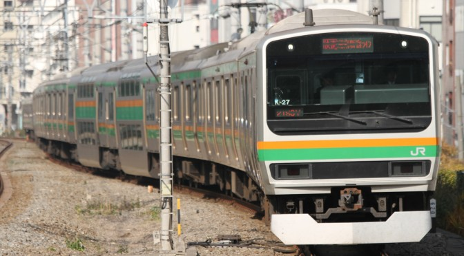 Direct access from Shinjuku to Yokohama and Kamakura. Rapid train on Shonan-Shinjuku line