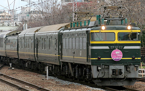 Alternatives of Overnight train Twilight Express, in case that you cannot make a reservation.