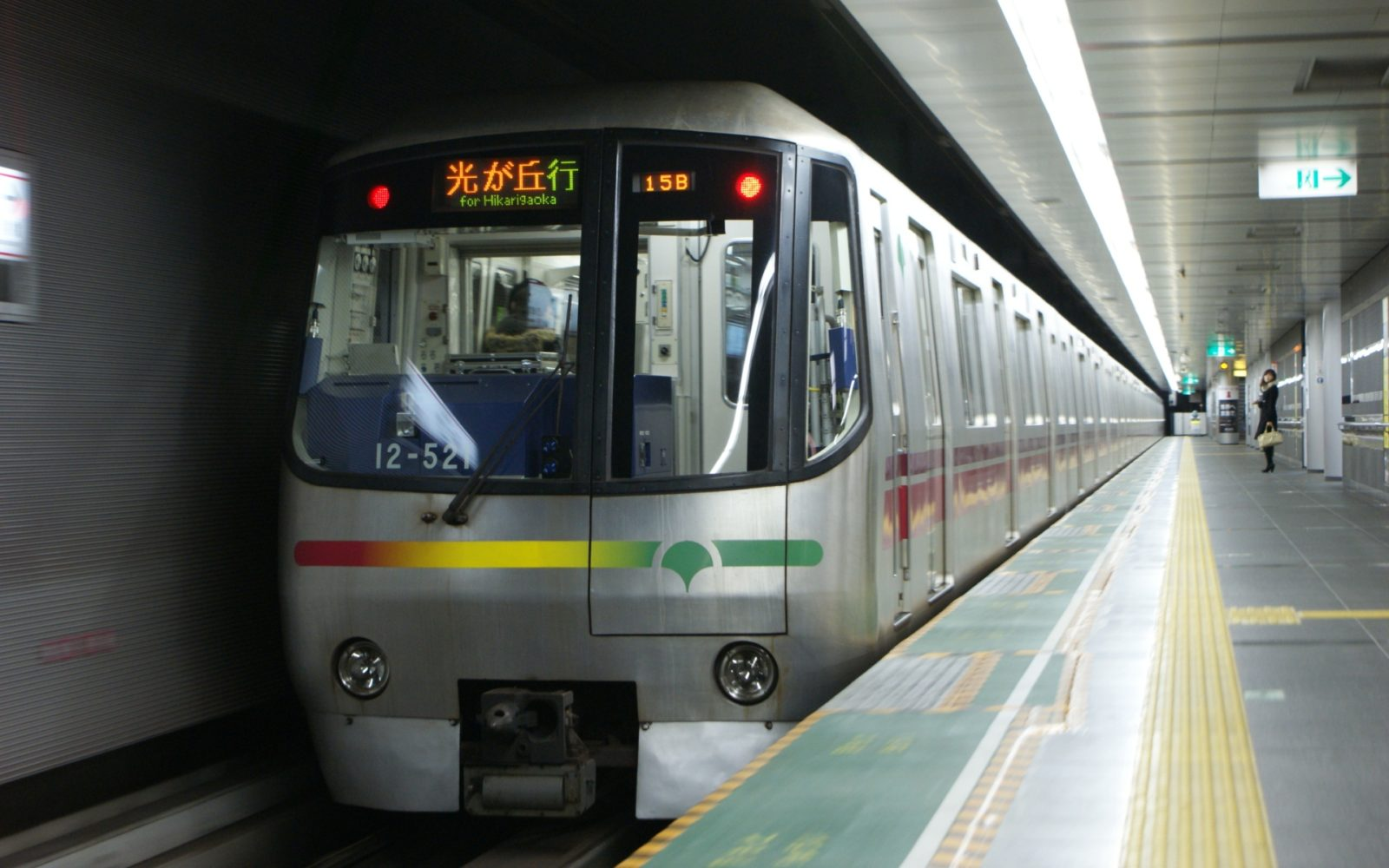 Compare many discount tickets and passes for sightseeing Tokyo. How to choose the right tickets?