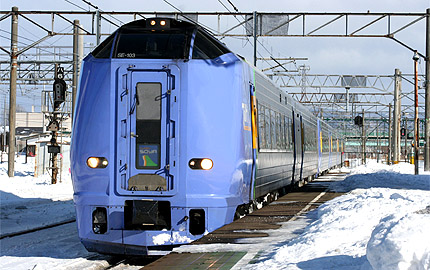 Access to Wakkanai from Sapporo. Limited Express Soya / Sarobetsu