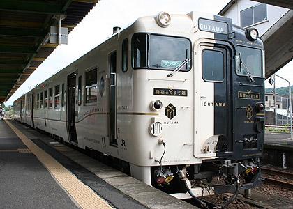 Most popular train in Kyushu now! Access to Ibusuki from Kagoshima, Limited Express Ibusuki no Tamatebako