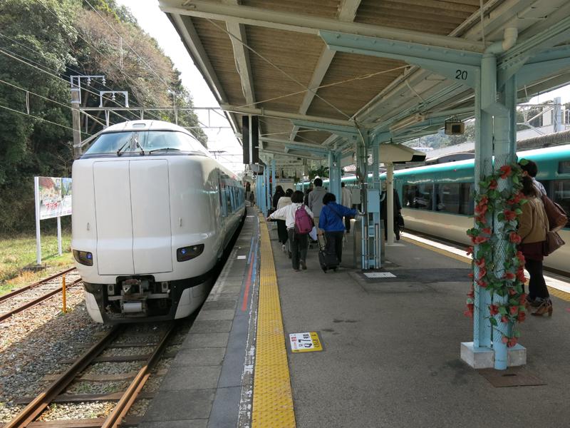Easy trip to Nanki Shirahama from Osaka. Part 1 from Shin-Osaka to Shirahama by train