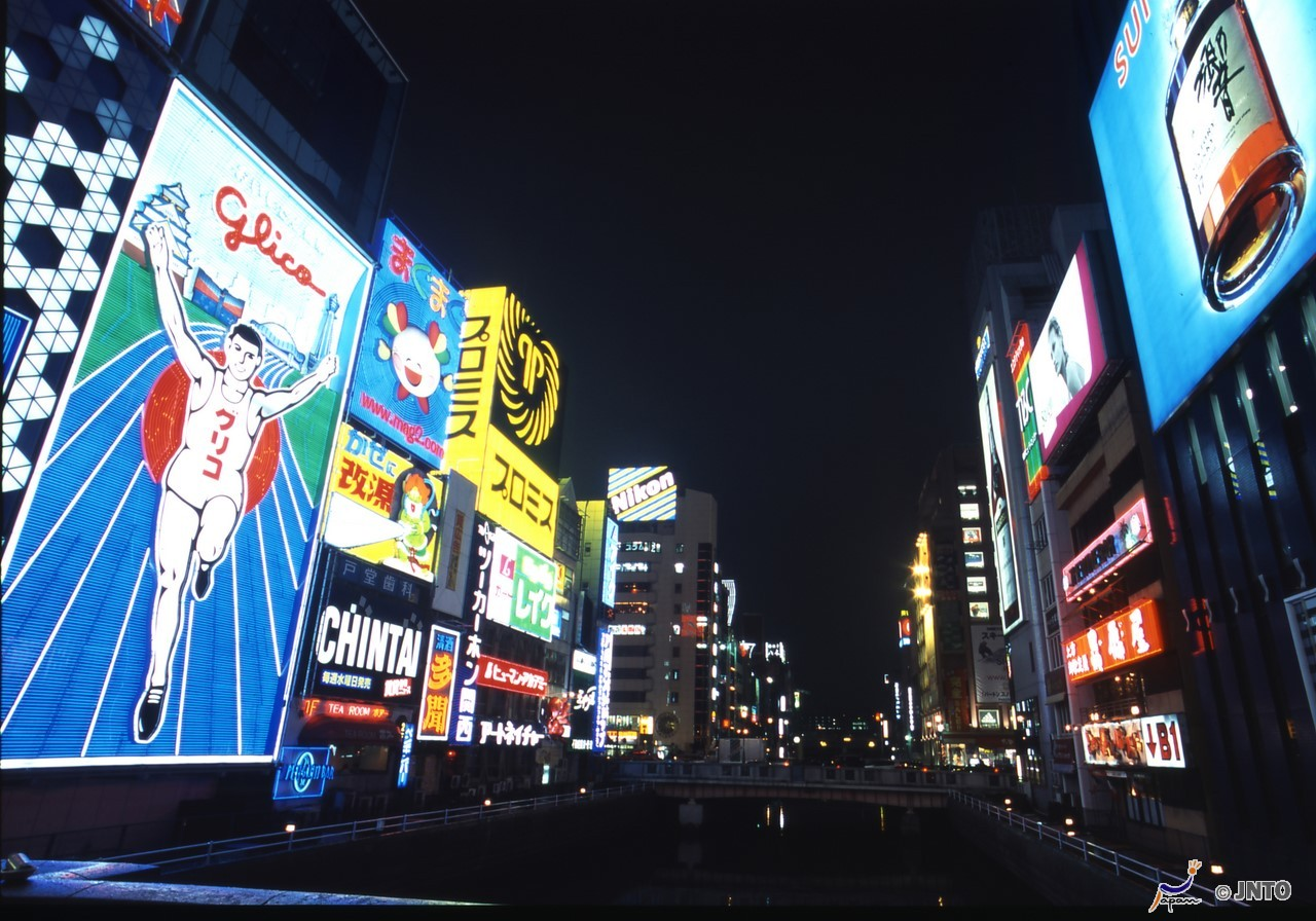 How to build the itinerary and choose the deals for Osaka stay 5 to 7 days.