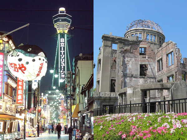 Kansai Hiroshima Area Pass. Perfect deal for the traveller who wants travel both Kansai and Hiroshima.