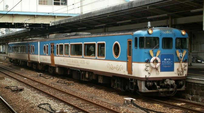 Schedule of 2015 fall seasonal trains of Japan Railways