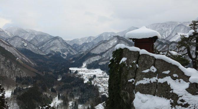 Trip to Tohoku, Chubu and Chugoku in 2016 winter – Part 3, Kakunodate to Nagoya via Sendai and Yamadera