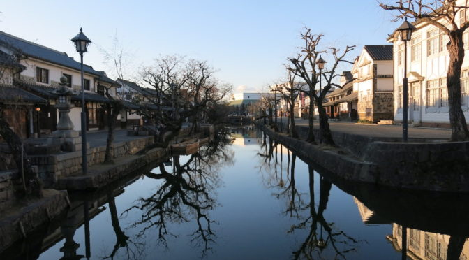 Trip to Tohoku, Chubu and Chugoku in 2016 winter – Part 11, Visit Kurashiki and go back to Osaka by 500 TYPE EVA Shinkansen