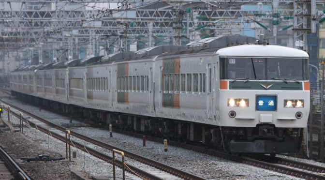 Schedule of 2016-17 winter seasonal trains of Japan Railways