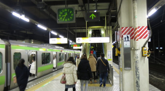 Hamamtsucho station guide. How to transfer JR, Tokyo Monorail and Subway lines