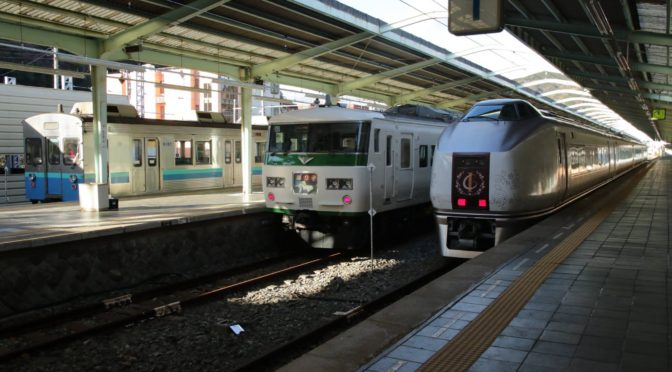Schedule of 2017 spring seasonal trains of Japan Railways