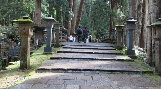Two days trip to Koyasan (Mt. Koya) and Wakayama from Osaka, Part 2 – sightseeing in Koyasan