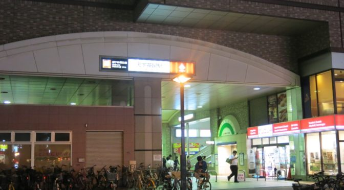 Tengachaya station guide. How to transfer among Nankai Railway and Subway line