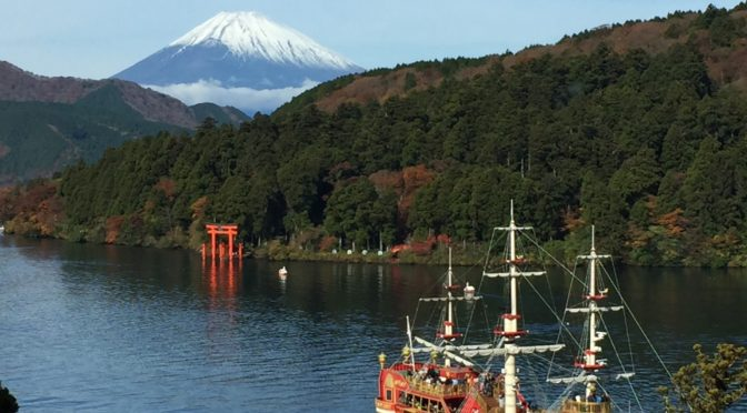 How to build the trip plan to Hakone. Various sample itineraries of Hakone