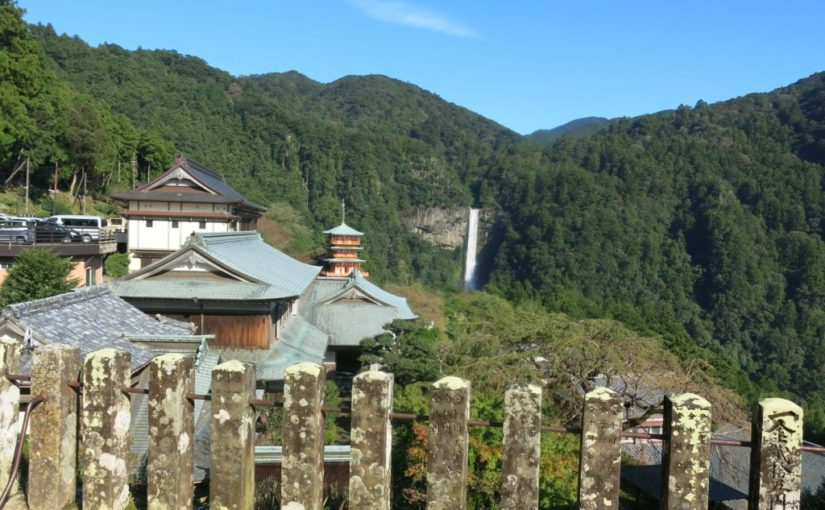 Visiting Kumano Sanzan (Kumano three important shrines) in one day.