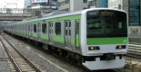 Yamanote line is the busiest train service in Japan.
