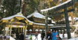 How to access to Nikko. Learn about how to get Nikko by Japan Rail Pass with no extra charge.