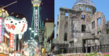 The landmarks . Tsutenkaku tower (Osaka/left) and Atomic Bomb Dome (Hiroshima/right)  ©JNTO (Osaka/left) / ©Hiroshima Convention & Visitors Bureau (Hiroshima/right)