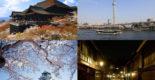 Tokyo, Kanazawa, Kyoto and Osaka are covered by this deal. (C) ©Sue Ann Simon (upper left), Osaka Government Tourism Bureau (lower left), Yasufumi Nish (upper right), Kanazawa City (lower right) and JNTO (all photos)